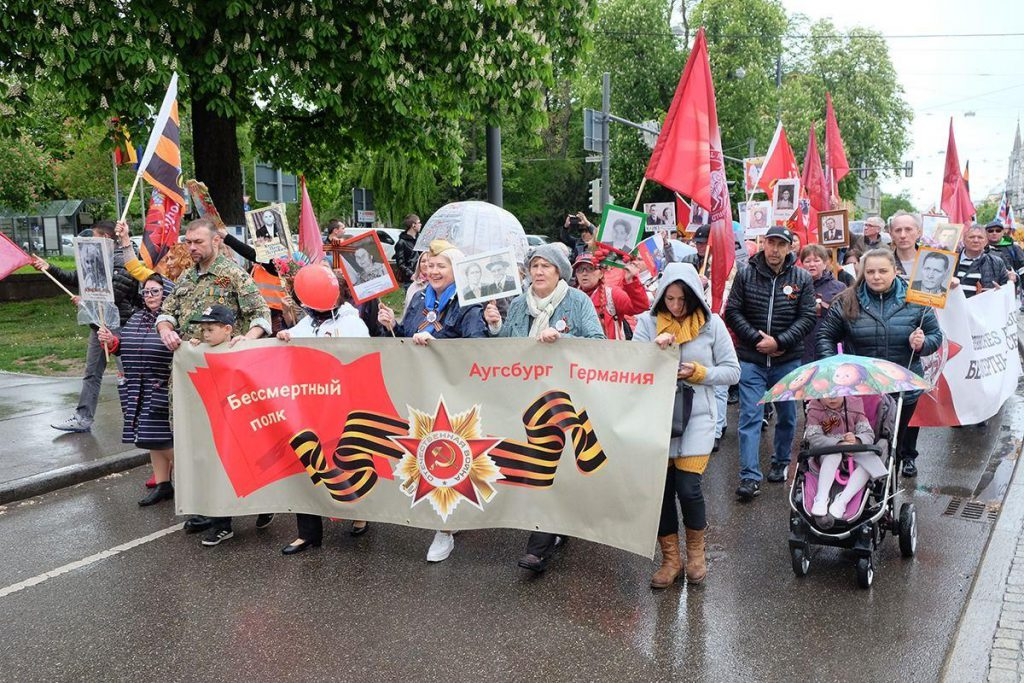 Demonstration durch Augsburg. Foto: Igor Levitskiy