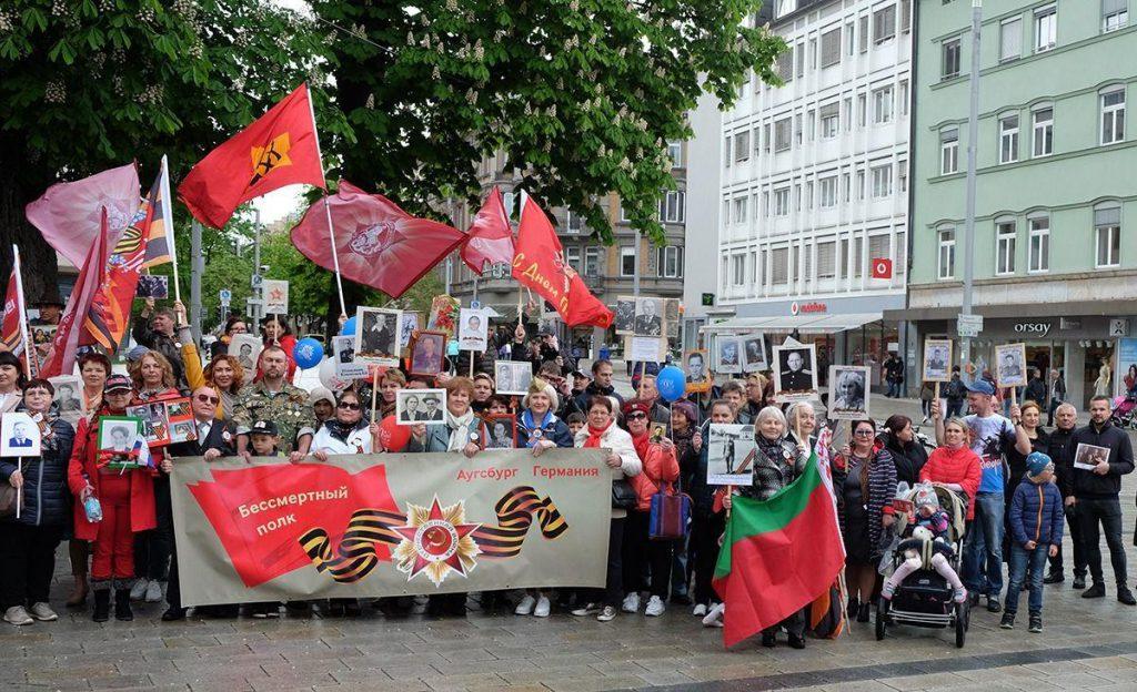 Demonstration durch Augsburg. Foto: IgorLevitskiy